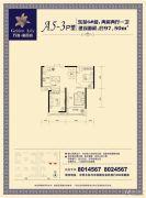 金百合2室2厅1卫97平方米户型图