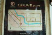 东马・滨江新城交通图