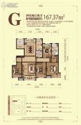 牡丹江万达广场4室2厅2卫0平方米户型图