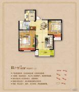 城东一号2室2厅1卫86平方米户型图