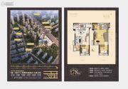 万科尚城3室2厅2卫78平方米户型图