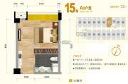 优格国际1室1厅1卫32平方米户型图