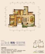 宗申金蓝湾3室2厅2卫99平方米户型图