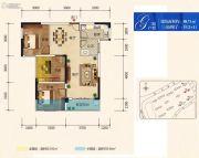 联诚雅郡3室2厅1卫88平方米户型图
