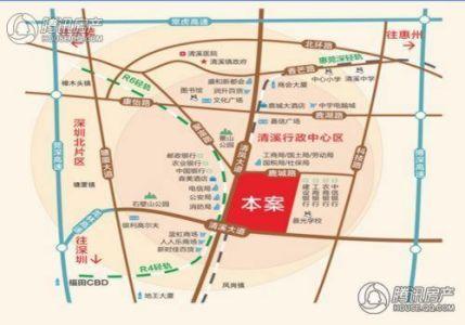 南峰华桂园