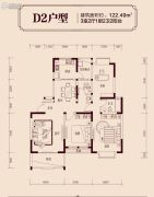 银凰庄3室2厅2卫122平方米户型图