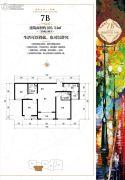 五龙湾・府东天地3室2厅2卫109平方米户型图