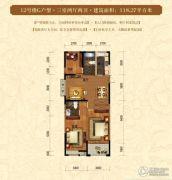 华仪香榭华庭3室2厅2卫118平方米户型图