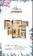 沪强・巴黎春天3室2厅1卫119平方米户型图