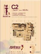 桂林奥林匹克花园3室2厅2卫105平方米户型图