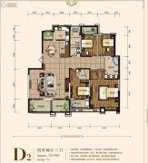 东胜紫御府4室2厅3卫225平方米户型图