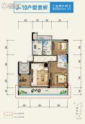 宝业・宜和雅园3室2厅2卫86平方米户型图