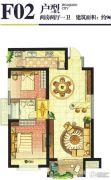华强城2室2厅1卫96平方米户型图