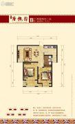 晨煜・唐槐园2室2厅1卫94平方米户型图