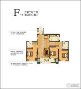 凤凰名都3室2厅2卫140平方米户型图