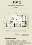 兴茂盛世国际2室0厅2卫86平方米户型图