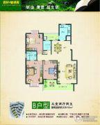 霖轩・碧�Z园3室2厅2卫128平方米户型图