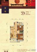 碧园・大城小院2室2厅1卫80平方米户型图