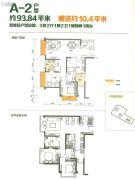 版筑青果3室2厅2卫93平方米户型图