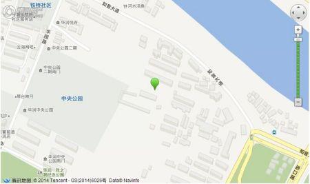 中海琴台华府