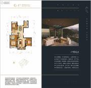金科江湖海3室2厅2卫130平方米户型图