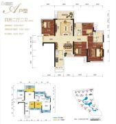 荣和公园悦府4室2厅2卫88平方米户型图
