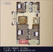 阳光绿都3室2厅1卫106平方米户型图