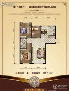 巴黎经典花园3室2厅1卫109--110平方米户型图