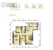 鲁能泰山7号2室2厅2卫76平方米户型图