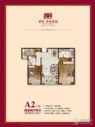爱家皇家花园2室2厅2卫107平方米户型图