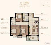 中海玄武公馆3室2厅1卫94平方米户型图