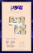 光华19583室2厅2卫115平方米户型图