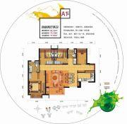 中邦・御珑湾4室2厅2卫98平方米户型图