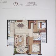 金鹰国际花园2室2厅1卫97平方米户型图