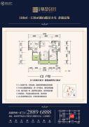 北大资源・翡翠公园2室2厅2卫108平方米户型图