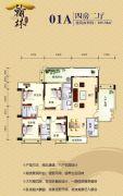 翰林华府4室2厅2卫0平方米户型图