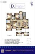 天峻公寓4室2厅2卫127平方米户型图