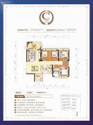 珠江・愉景新城4室2厅2卫0平方米户型图