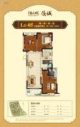 美好易居城 高层3室2厅2卫130--135平方米户型图