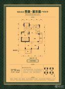 泰地金水湾2室2厅1卫87平方米户型图