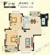 正天福祥小区2室2厅1卫88平方米户型图