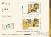 恒大金阳新世界3室3厅2卫0平方米户型图