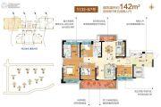 碧桂园琥珀湾4室2厅2卫0平方米户型图