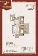 阳光丽景3室2厅2卫139平方米户型图