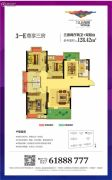 兰江公园里3室2厅2卫128平方米户型图