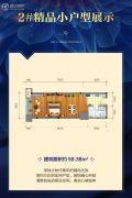 恒大御景半岛1室1厅1卫59平方米户型图