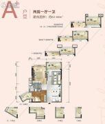 美林湖天琴半岛2室1厅1卫62--68平方米户型图