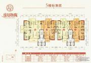 逸景新城4室2厅2卫167平方米户型图