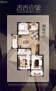 福港・书香壹号3室2厅1卫113平方米户型图