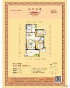 桃花源里2室2厅1卫71--88平方米户型图